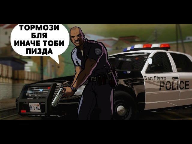 ШКОЛЬНИК ЗА РУЛЕМ VS. ДПС | История из жизни 1