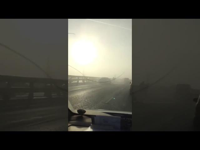 Массовая авария на Ворошиловском мосту в туман Ростов