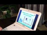 Логопед-дефектолог Федотова Татьяна - занятия со звуками м н б п в г к д т л р с з - ...