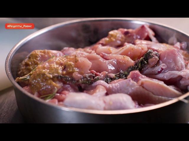 Рецепт курица по-средиземноморски