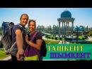 SHYM HOSTLE SHYM CITY - ХОСТЕЛ В ШЫМКЕНТЕ | ТАШКЕНТ | ТЕЛЕБАШНЯ | TASHKENT LAND | АКВАПАРК 13