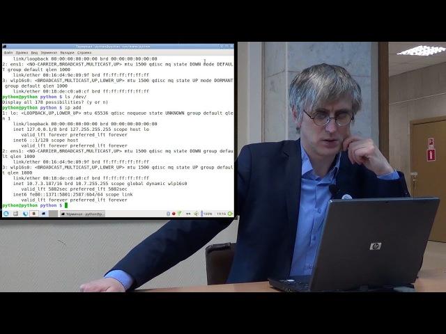 [UNИХ] Программное обеспечение GNULinux — 07 Настройка системы и окружения (2017-11-15)