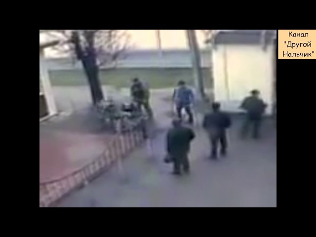 Попытка побега главаря банды. Уникальное видео. КБР, Нальчик