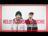 Kelly Clarkson - Medicine Bars and Melody COVER AD