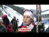 Клоэ Шевалье об индивидуальной гонке Рупольдинга 2018