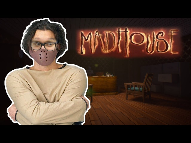 CAN A HORROR GAME BE LESS INTERESTING? | Madhouse Funny Moments