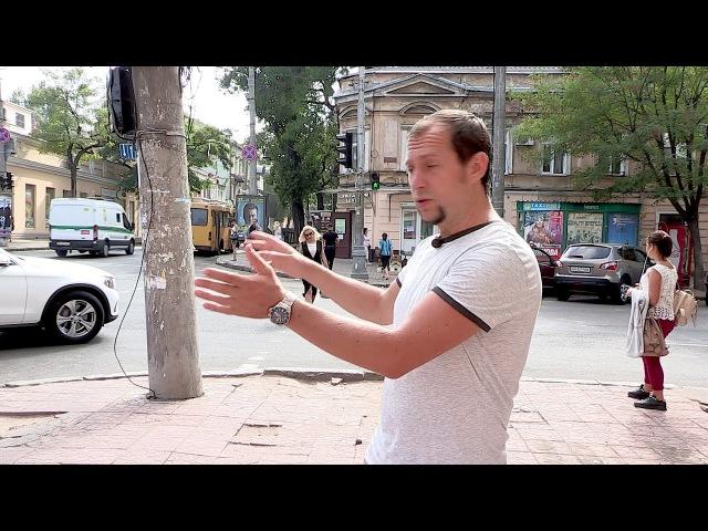 Где Идем?! Одесса: Улица Канатная, 4 серия HD