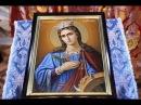 СВЯТАЯ ВЕЛИКОМУЧЕНИЦА ЕКАТЕРИНА (†312). 24 ноября/7 декабря