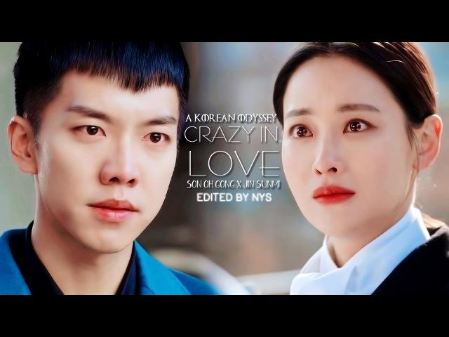 [FMV] Crazy In Love (Son Oh Gong X Jin Sun Mi ll Hwayugi, A Korean ODYSSEY)