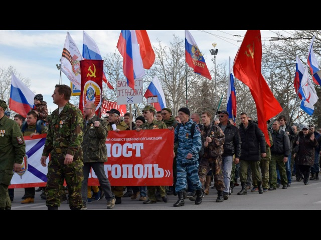 Самооборона Севастополя. Первая годовщина начала Русской весны