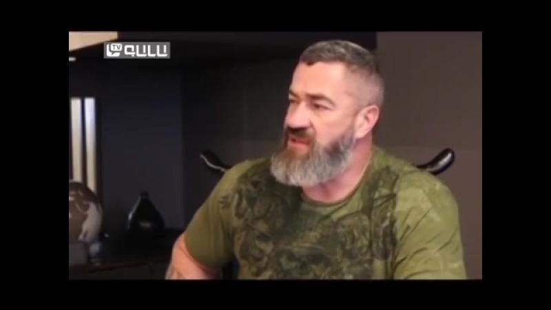 Бадюк о армянах и их роли в борьбе против ИГИИЛ (Запрещенной в России)