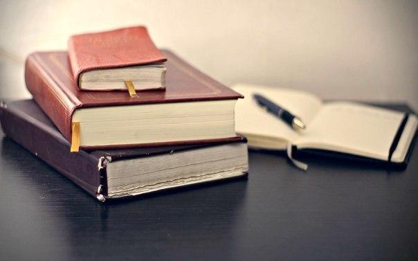 Основные мысли бизнес-книг  За последние несколько лет я прочитал, н