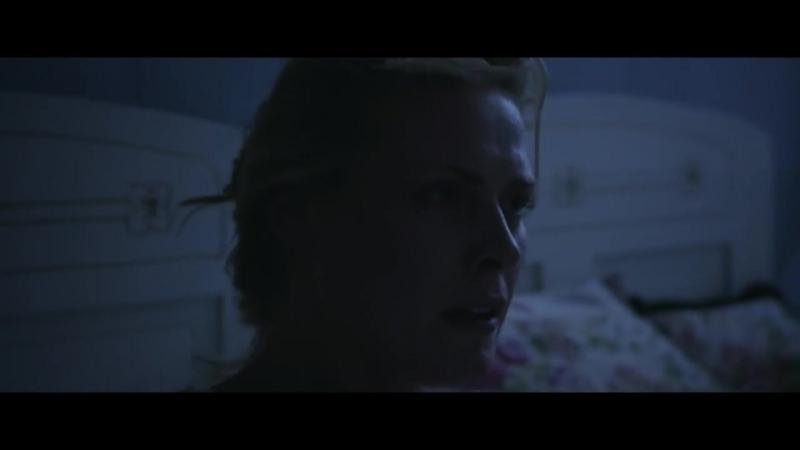 Призраки (2017) трейлер