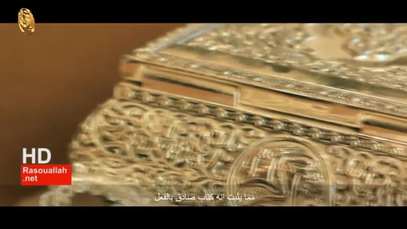 Чудеса Корана и научные открытия (720p).mp4