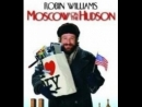 Москва на Гудзоне Moscow on the Hudson (1984) перевод Горчакова