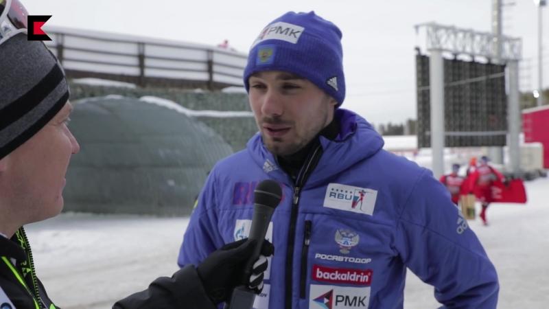 Антон Шипулин: «Стараюсь выправить ситуацию и набрать более-менее нормальную форму» (Тюмень 2018, Kalashnikov media)