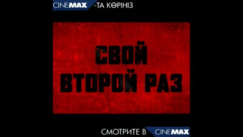 Deadpool 2 1х1 квадратун.mp4