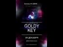 Goldy Key - Concert Hall Machine