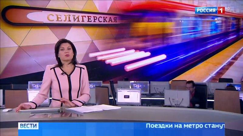 Вести-Москва • В метро станет тише: столичная подземка переходит на новые шпалы