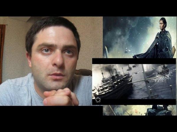 Полина Гагарина - Кукушка (OST Битва за Севастополь) реакция