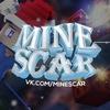 🔥 Официальный сервер MineScar 🔥