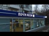 «Почта России» доставит продукты из «Магнита»