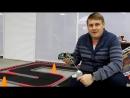 Speedcartmn Гонки на радиоуправляемых машинках Тюмень 89120783667