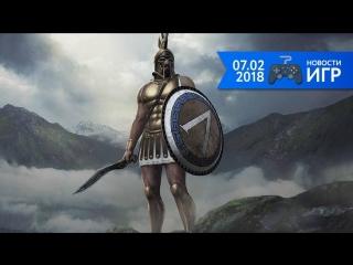07.02 | Новости игр #7. Total War, Sleeping Dogs, Call of Duty