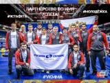 Молодёжный состав Сборной России по #MMA передаёт эстафету Сборной России на Чемпионате Европы по #MMA Дрезден #РегионСервис
