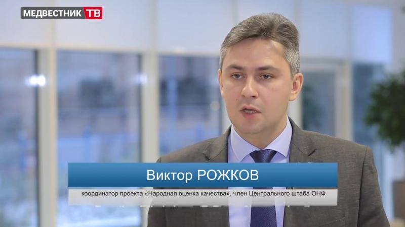 Медвестник ТВ, Новости недели от 06.12.17 г.
