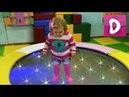 ✿ Играем в Детской Комнате Indoor Playground Family Fun for Kids Indoor Playroom with Balls