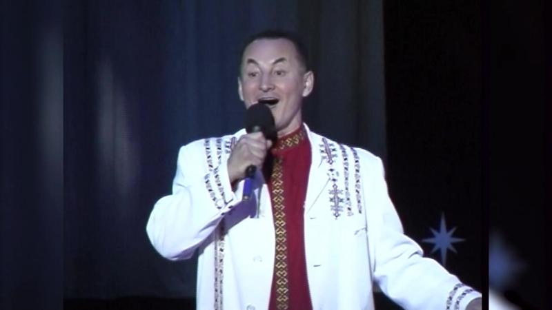 Александр Васильев - Ачалăх