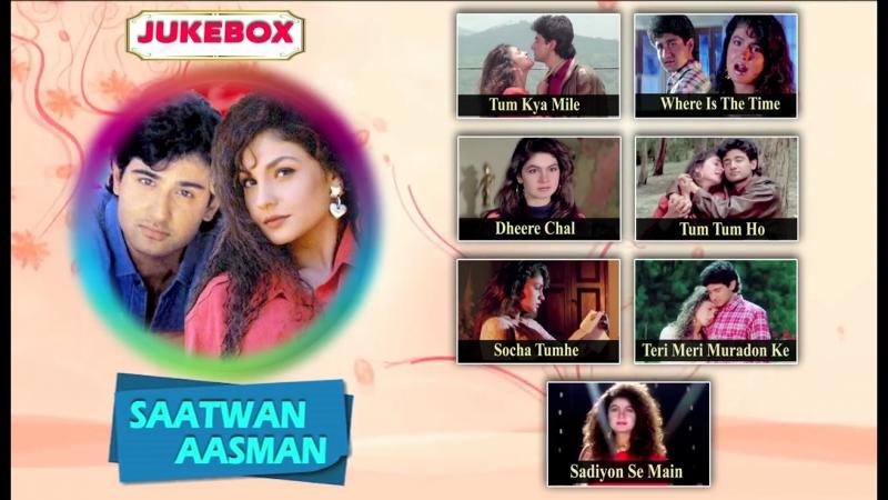 Saatwan Aasman (1992) _ Full Video Songs _ Vivek Mushran, Pooja Bhatt,