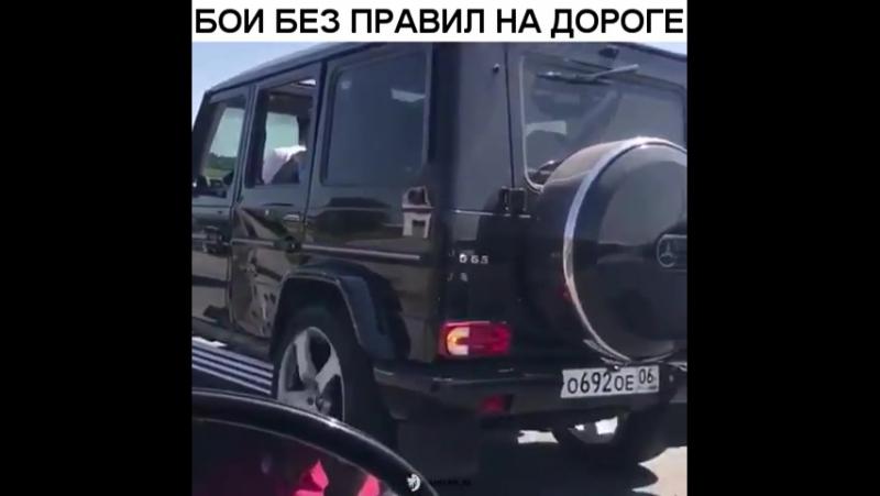 Бои без правил на дороге.mp4