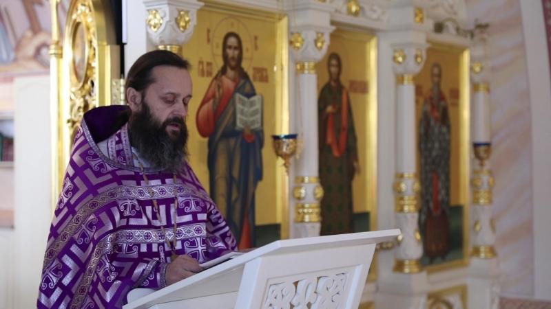 Проповедь иерея Александра Киреева в Неделю 4- ую Великого поста