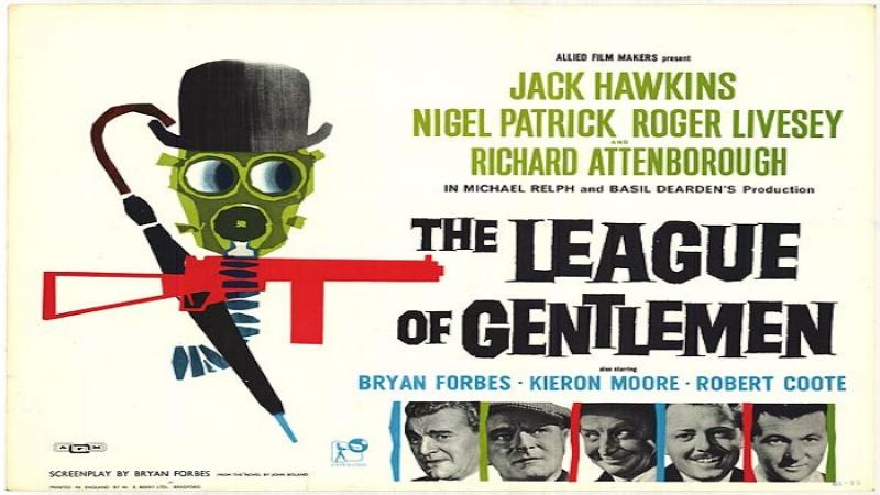 Лига джентльменов.