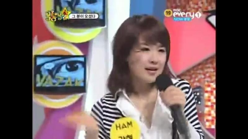 [PREDEBUT][SHOW][PERF] 2010 HAM (H.A.M 햄) - So Sexy @ Potluck Show 2 (남희석 복불복 쇼 시즌 2)