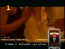 КОМИССАР - редкий клип 1993 года