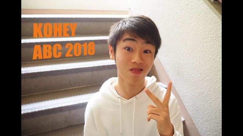 Kohey | Asia Beatbox Championship 2018 Solo Wildcard ABC2018