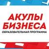 «Ты - предприниматель» в Республике Крым