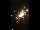 Бенгальский огонь!! Всех с Новым годом!🎄🎁🎆🎈🎊🎉🍾