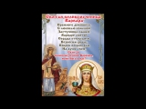 Святая Великомученица Варвара, память 17 декабря