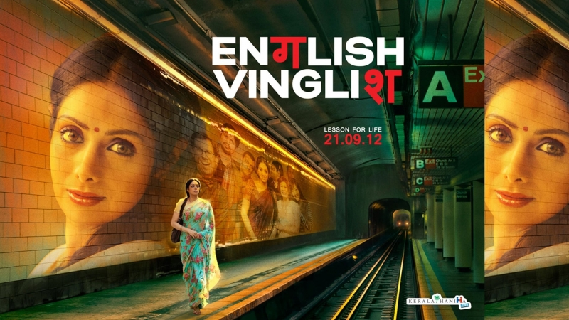 English Vinglish (2012) - Tamil Dubbed Movie Watch