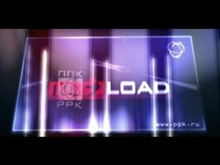 ППК - Перезагрузка \ PPK - Reload (2002)