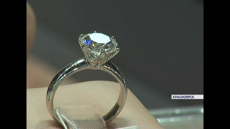 В Красноярск на продажу привезли кольцо за 7 млн рублей