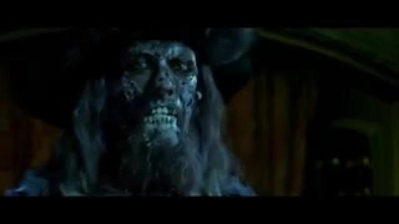 Пираты Карибского моря_ Проклятие Чёрной жемчужины