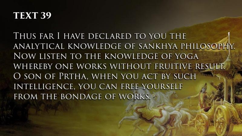 Bhagavad Gita As It Is Chapter 2