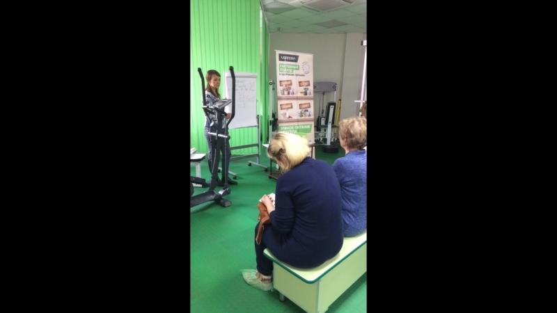 Школа здоровья по питанию м.ц Допплер