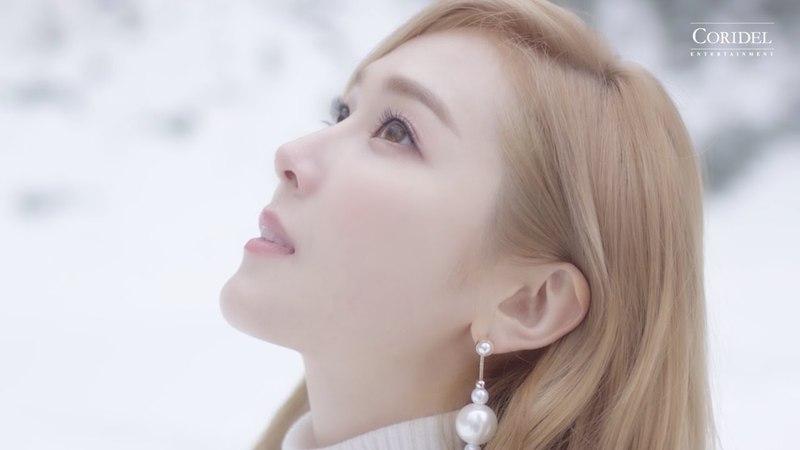 JESSICA (제시카) - WONDERLAND Official Music Video