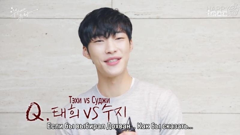 180305 Joy (Red Velvet) @ 'Great Seducer' making 3 (рус.саб)